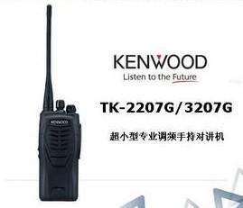 建伍专业米6体育下载 TK3207G