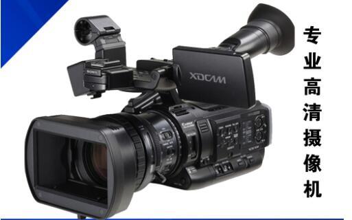 SONY 摄像机EX280