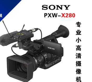 SONY X280