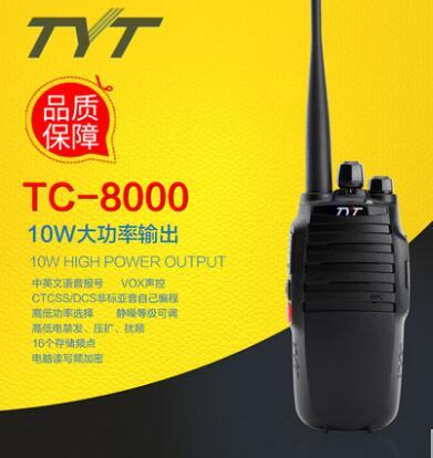 特易通TC8000 10W大功率米6体育下载