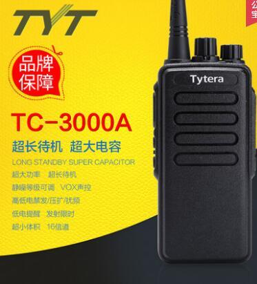 特易通TC3000A 12W大功率米6体育下载