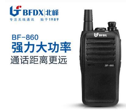 北峰米6体育下载BF860