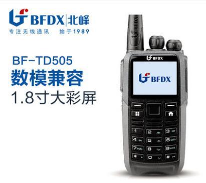 北峰数字米6体育下载TD505