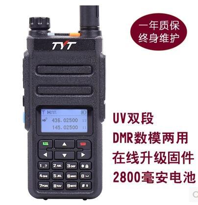 特易通双段数字米6体育下载MD760